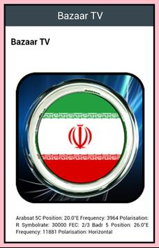 Iran Live TV screenshot 1