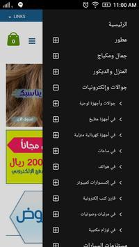 فى كمان.كوم screenshot 10