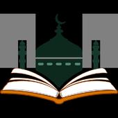 Islamic Library - shamela book reader icon