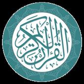 The Quran icon