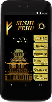 Суши FEHU poster