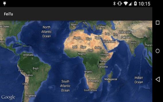 FeiTu screenshot 1