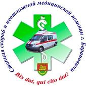 СМП icon