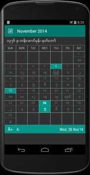 (Unicode) MmCalendar 2015 poster