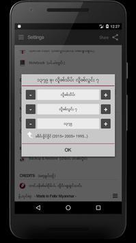 Tai Calendar screenshot 4