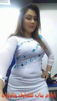 Hot Arabian Woman apk screenshot