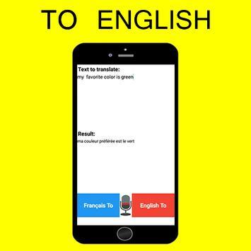French English Transator screenshot 1