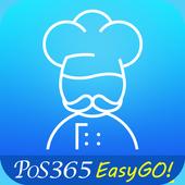 POS365 X 旺來瓦斯 icon