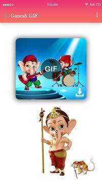 Ganesha GIF screenshot 3