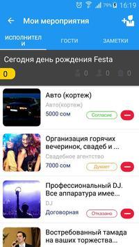 Тамада apk screenshot
