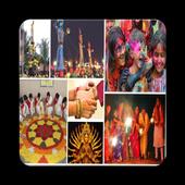 Festival Wishes icon