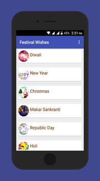 Festival Wishes screenshot 1
