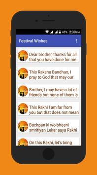 Festival Wishes screenshot 2