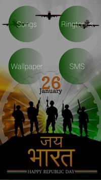 26 January Republic Day poster