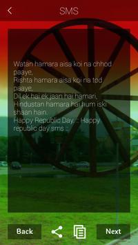 26 January Republic Day screenshot 2