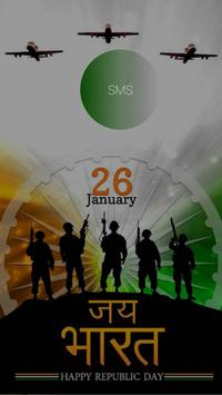 26 Republic Day SMS Wishes poster