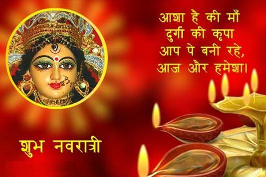 Hindi Festival Wishes apk screenshot