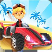 跑跑卡丁車 - Kart Racer 3D