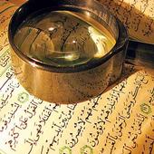 Kuran ve Bilim icon