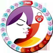 Period and Fertility Tracker - Ovulation Calendar icon