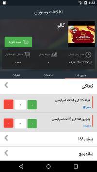 Ferzfood apk screenshot