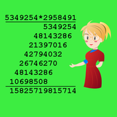 Multiplication Training icon