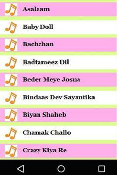 Bangla Dance Remix Songs apk screenshot