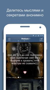 Горн apk screenshot