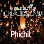 amazing thailand Phichit icon