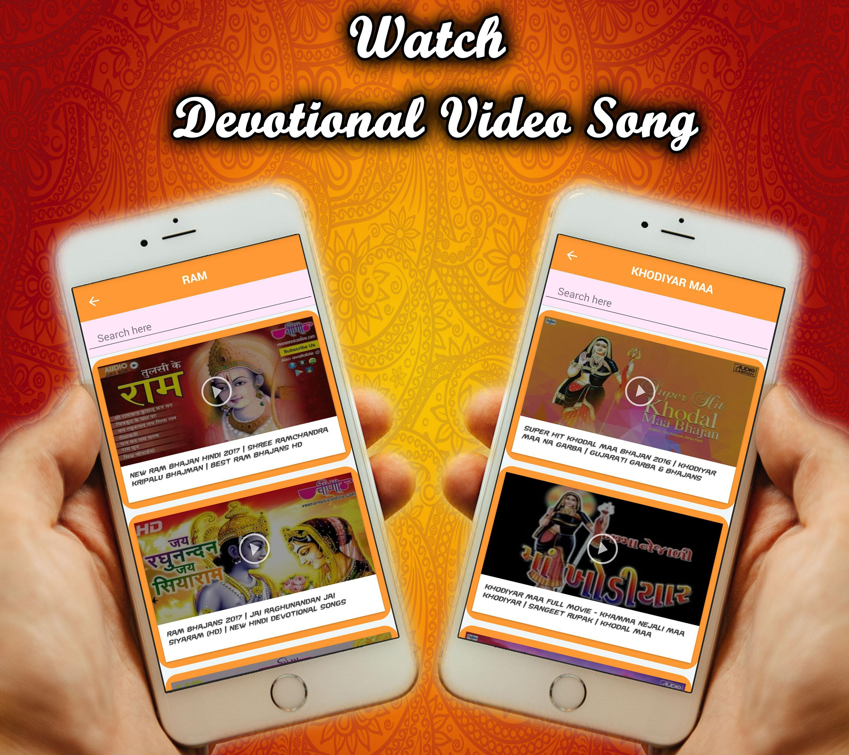 A-Z Devotional Songs - Hindu,Islam,Christian for Android