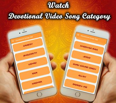A-Z Devotional Songs - Hindu,Islam,Christian screenshot 2