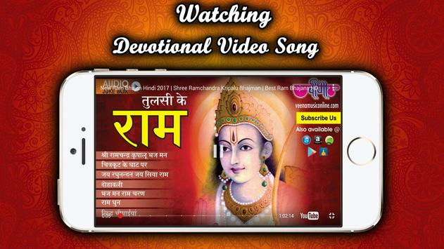 A-Z Devotional Songs - Hindu,Islam,Christian screenshot 5