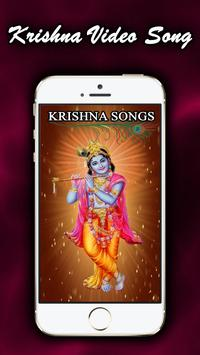 Lord Krishna Songs & Video poster