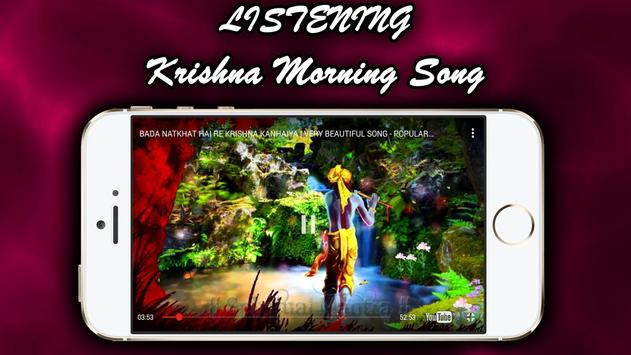 Lord Krishna Songs & Video screenshot 6