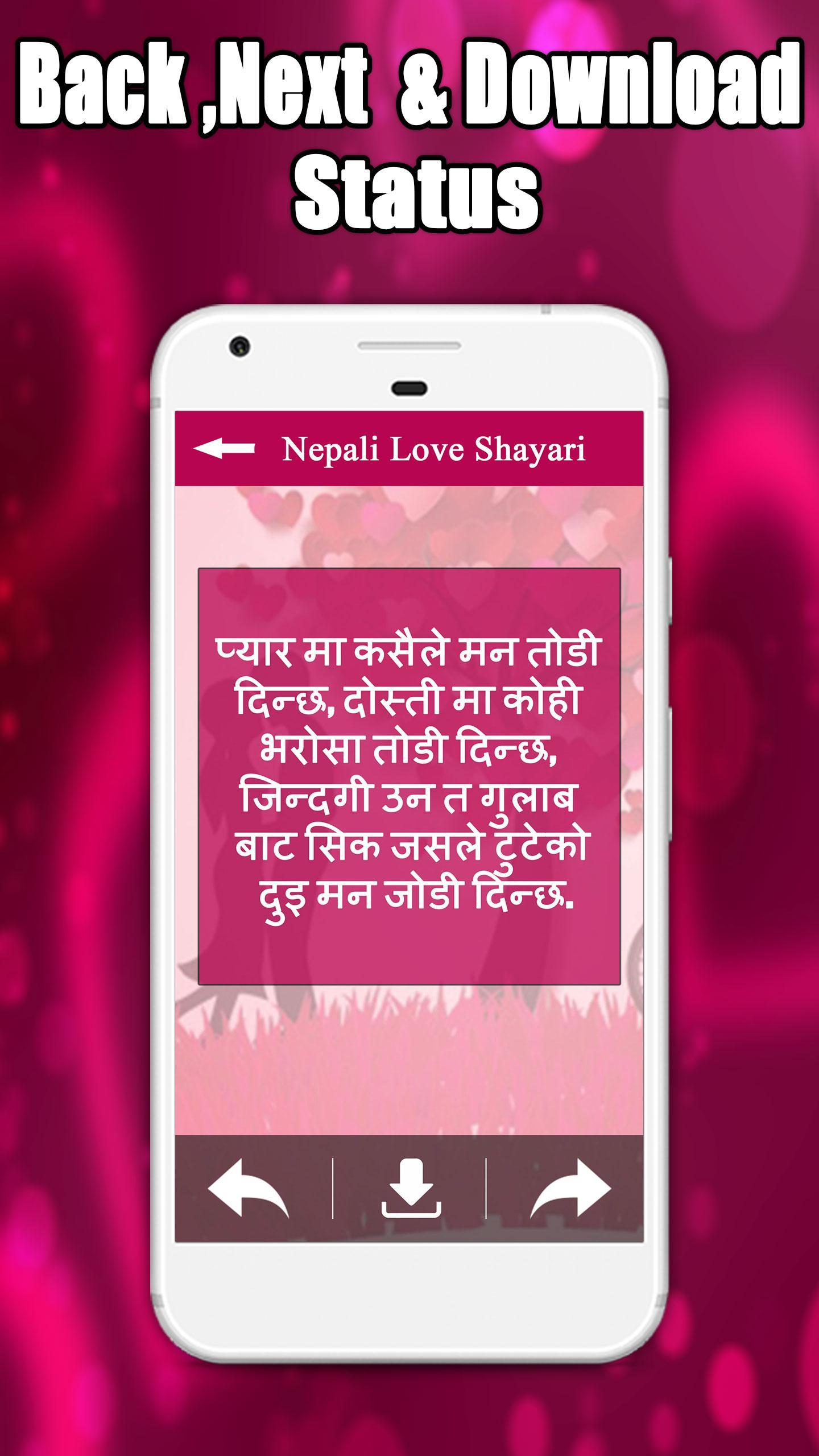 Nepali Love Status & Shayari With Editors : 2018 for Android