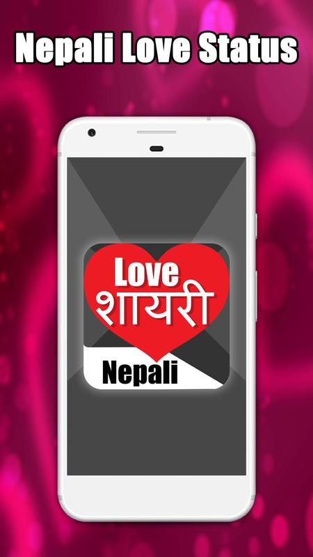 Best Love Quotes For Her In Nepali - luadeneonblog blogspot com