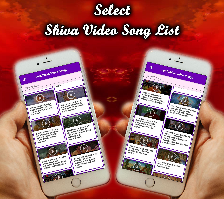 Bhakti Songs Tel Siva Siva Sankara – Meta Morphoz