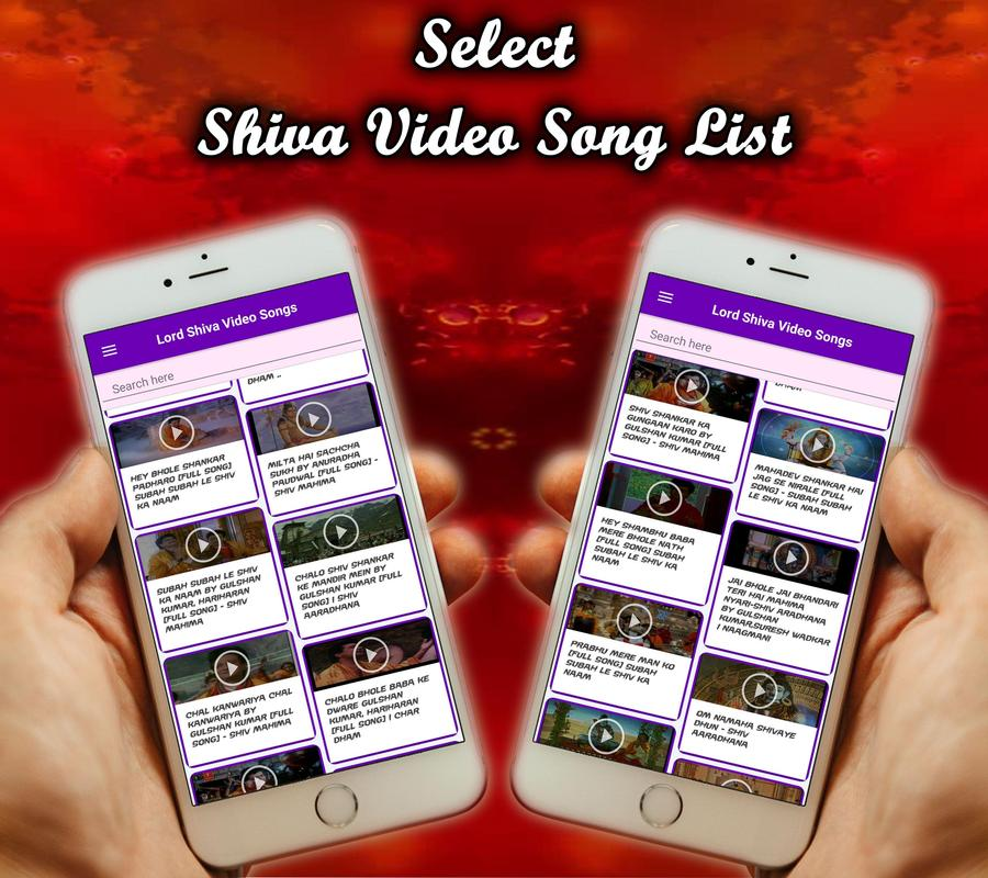 Shiva songs & video devotional bhakti song (hd) for android apk.