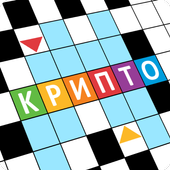 Кроссворды + Анаграммы = Крипто Кроссворды ! icon