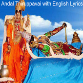 Andal Thiruppavai with English Lyrics icon