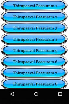 Andal Thiruppavai with English Lyrics screenshot 3