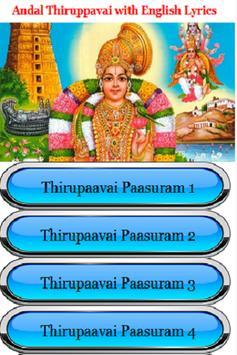 Andal Thiruppavai with English Lyrics poster