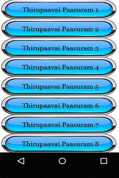 Andal Thiruppavai with English Lyrics screenshot 1
