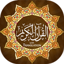Al-Quran Pro with Audio & Translation APK Android