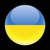 Ukrainian Dictionary icon