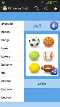 Ukrainian Dictionary screenshot 2