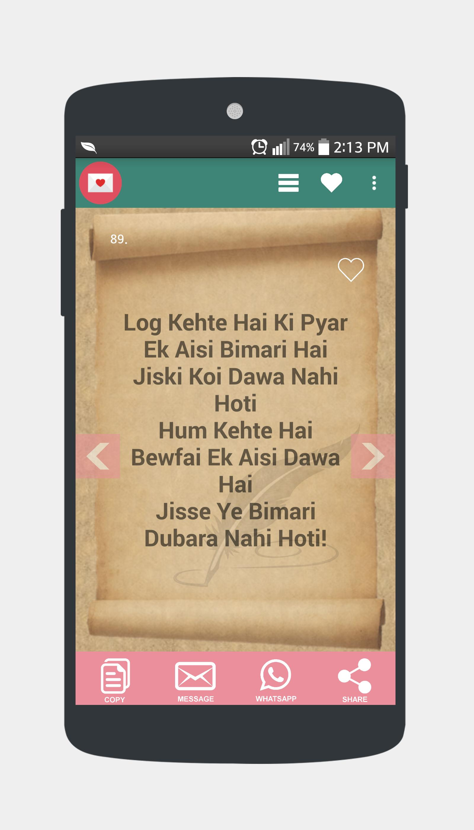 Shayari Unlimited (Offline) for Android - APK Download