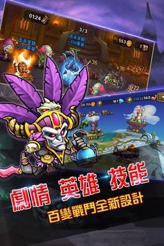 暴風英雄傳 - 來玩就送VIP apk screenshot