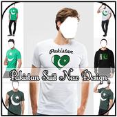 Pakistan photo suit icon