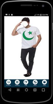 Pakistan photo suit screenshot 1